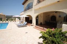 Терраса. Испания, Бенисса : Изысканный дом для отдыха в спокойном районе центра города, 2 спальни, ванная комната, частный бассейн, парковка на 2 авто