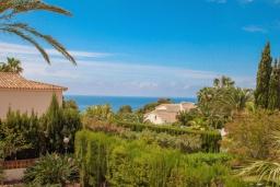 Вид. Испания, Мораира : Дом для отдыха в нескольких минутах езды от центра горда Морайра, 5 спален, 3 ванные комнаты, 2 отдельных входа, частный бассейн