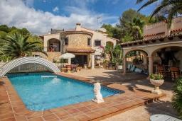 Бассейн. Испания, Эль-Портет : Красивая вилла с фантастическим видом на район Эль-Портет, с частным бассейном, 2 спальни, 2 ванные комнаты, WIFI