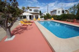 Бассейн. Испания, Кальпе : Очаровательная вилла в тихом месте с частным бассейном, 3 спальни, ванная комната + гостевой туалет