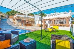 Беседка. Испания, Торрокс : Небольшая комфортабельная вилла для двоих, 1 спальня, 1 ванная комната, частный бассейн, кондиционер, Wi-Fi.