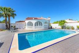 Бассейн. Испания, Сьюдад Кесада : Красивая вилла в средиземноморском стиле для отдыха на Коста Бланка, 2 спальни, 2 ванные комнаты и частный бассейн